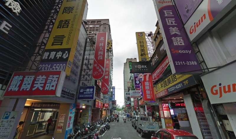2017-05-17-台北南陽街-取自google map