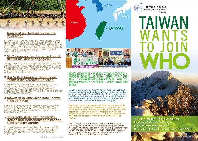 民間團體製作4種語言的文宣,宣達台灣希望加入WHO的理念。(世衛宣達團提供)
