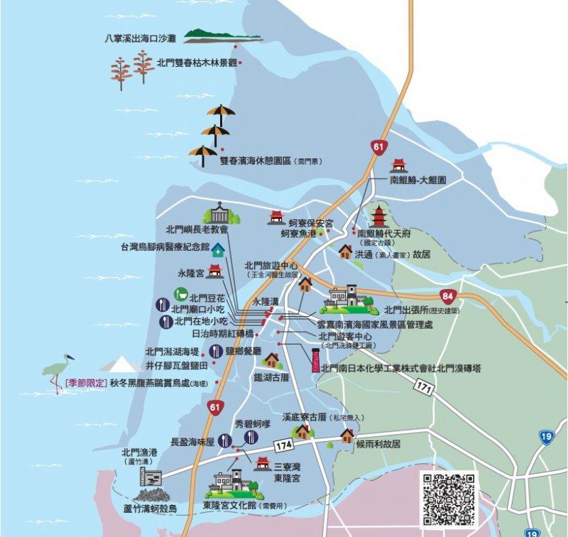 北門導覽地圖。(圖/天下雜誌提供)