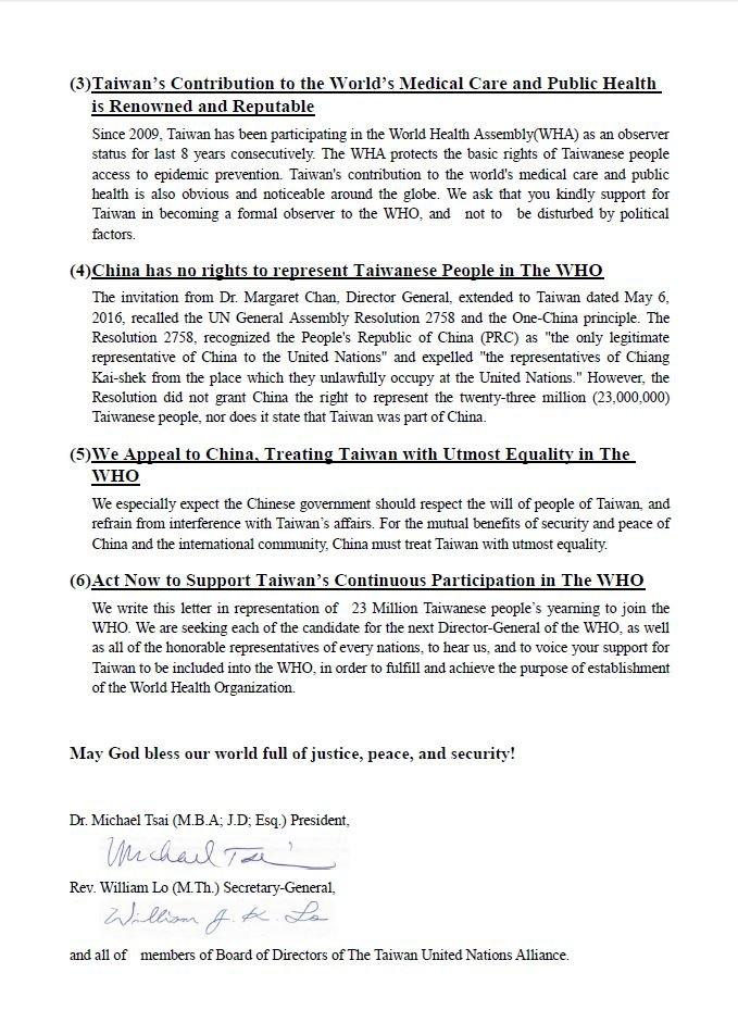 20170521-《台灣2300萬人應該加入WHO》公開信-2。