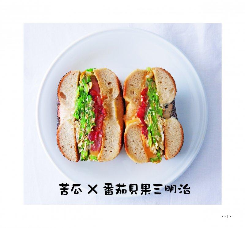 (圖/皇冠文化提供)