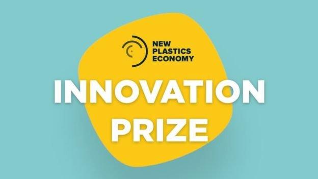 新塑料經濟創新獎希望徵集創新設計和材料,讓產品包裝更容易回收利用。(BBC中文網)