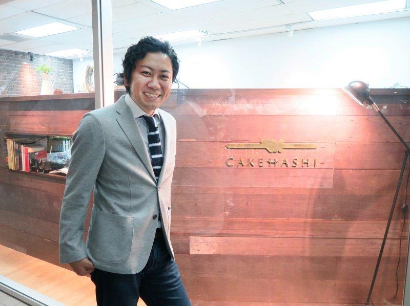 在台已有多年成功經驗的 CAKEHASHI,未來將致力於把業務拓展至全亞洲,並朝全球邁進。(圖/媒迪亞維博提供)