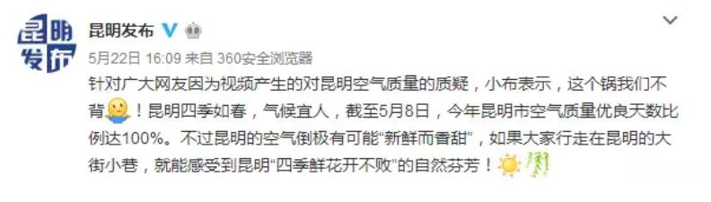 (圖/Mi-ni Liu提供)