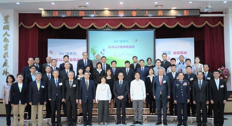 行政院長林全今(26)日出席「2017全國反毒反詐騙策略論壇」。(圖由行政院提供)