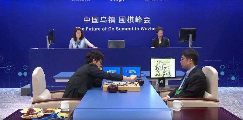 人工智慧軟體AlphaGo,今日與中國棋王柯潔進行最終戰,AlphaGo連下3場大獲全勝。(截圖自Youtube)