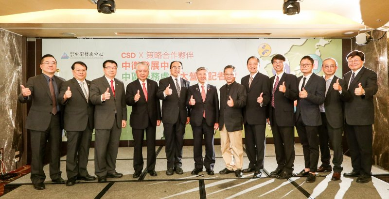 中部的產業發展是未來國家與國際競爭不可或缺的角色,讓臺灣以前瞻性方式加速發展、與國際市場接軌。(圖/財團法人中衛發展中心提供)
