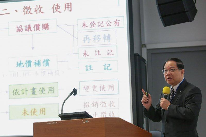 20170601-中華民國地政士公會全國聯合會榮譽理事長王進祥1日出席「從釋字第747號解釋,探討公共設施保留地所有人的補償請求權」座談會。(顏麟宇攝)
