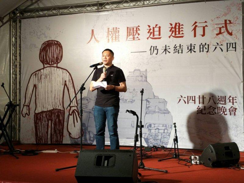 20170604-王丹參加六四紀念晚會。(周怡孜攝)