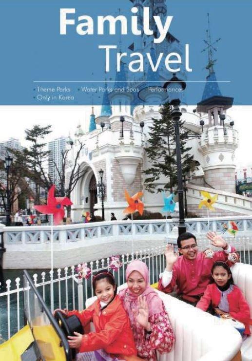2017-06-05-主攻穆斯林的韓國觀光公社旅遊手冊-作者提供