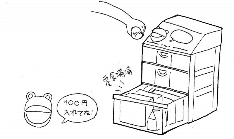 (圖/聯合文學提供)