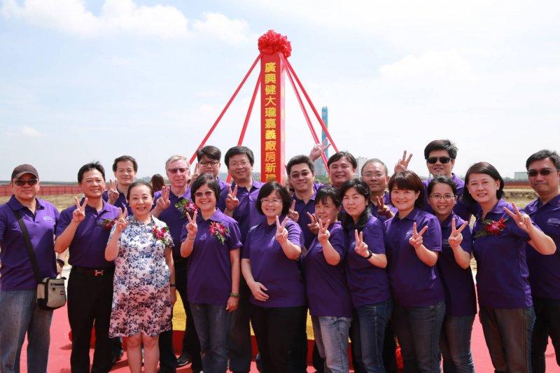 廣興健董事長劉惠珍表示每年將帶來超過2億元產值及超過60位專業高階技術人員需求。〔圖/嘉義縣政府提供〕