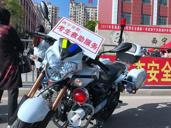 中國高考來臨,各行各業都出動協助,警方也安排專線救助服務。(新華社)