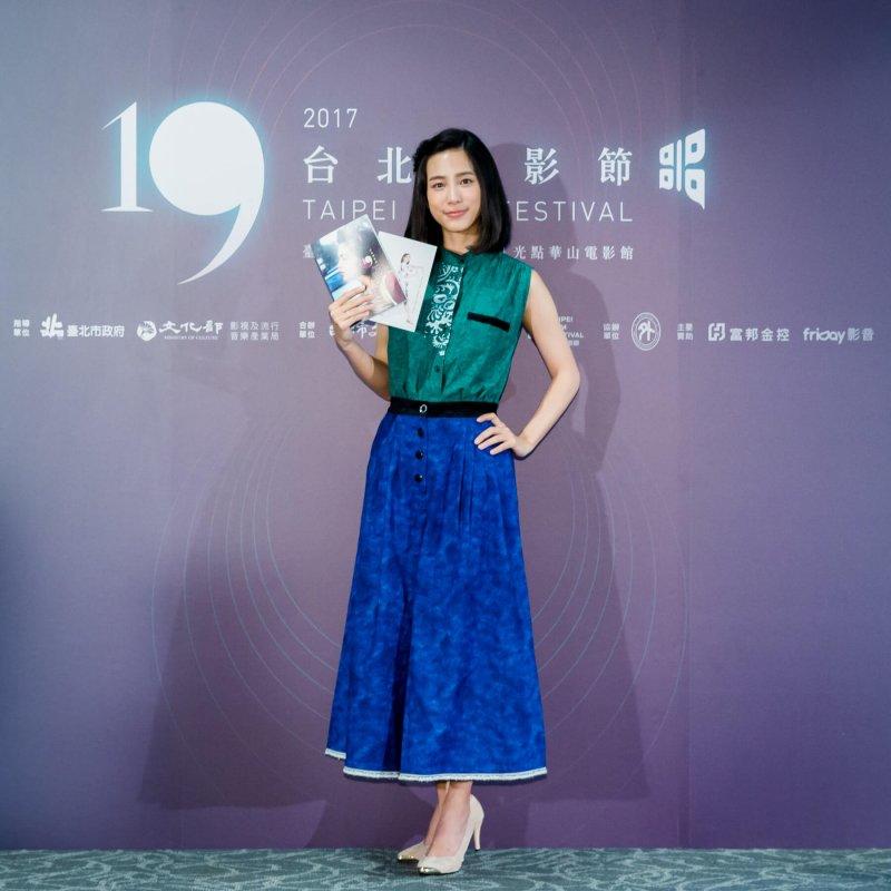2017台北電影節大使温貞菱 (2)。(圖/台北電影節提供)
