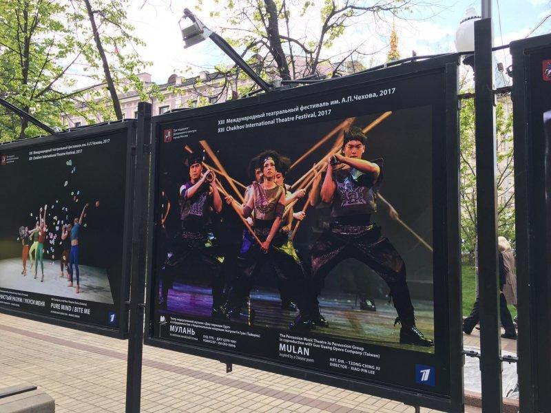 契可夫藝術節為《木蘭》在莫斯科街頭做了大規模的宣傳曝光。(圖由朱宗慶打擊樂團隊提供)