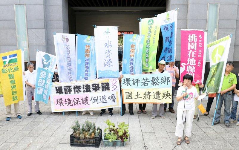 20170609-環保署前環團抗議 環評(蘇仲泓攝)