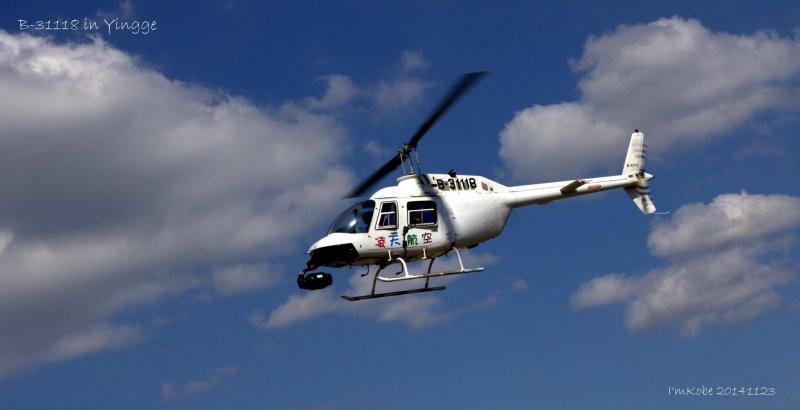 《看見台灣》導演齊柏林搭乘的凌天航空編號「B-3118」貝爾206B型直升機(凌天航空臉書)