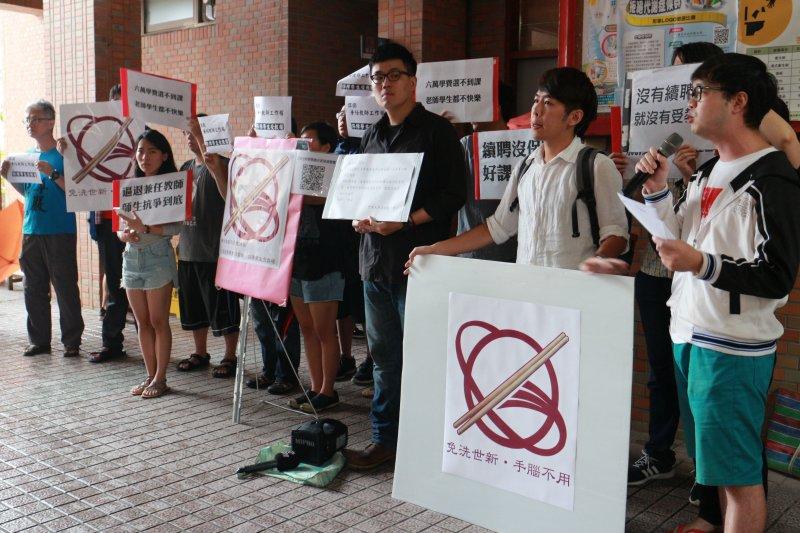 世新大學勞權小組14日聲援兼任教師,批評校方把兼任教師當「免洗筷」在使用。(世新勞權小組提供)