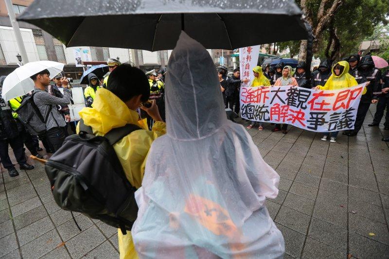 20170615-大觀事件自救會15日於警政署外抗議。(顏麟宇攝)