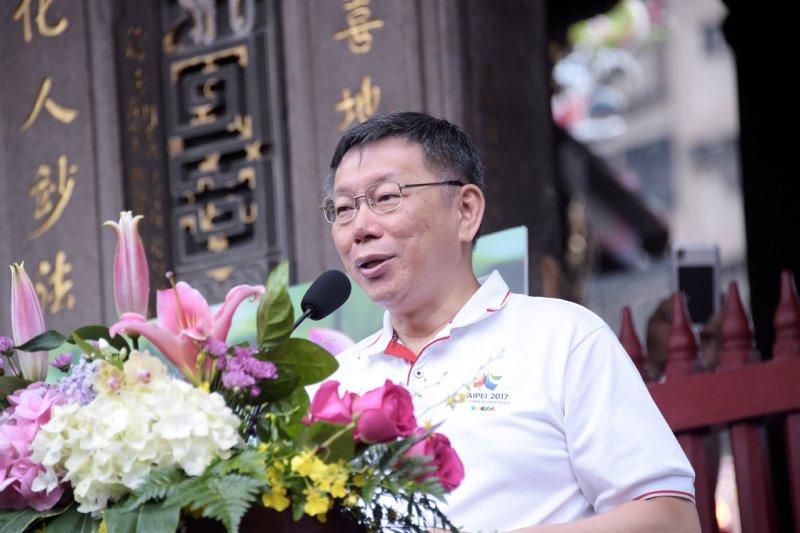 臺北市長柯文哲16日上午出席龍山寺減爐記者會(圖由台北市政府提供)