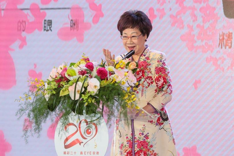 20170616-前副總統呂秀蓮16日出席「民視20周年系列活動」。(顏麟宇攝)