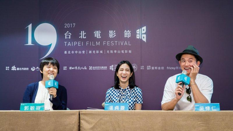 左起台北電影節策展人郭敏容、温貞菱、吳慷仁。(圖/台北電影節提供)