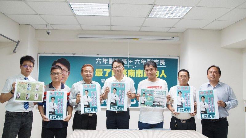 台南市前副市長顏純左呼籲修改一例一休。(取自顏純左臉書)