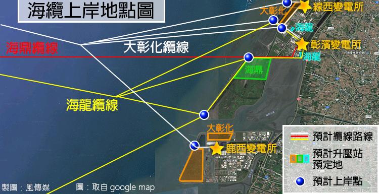 20170621-SMG0035-海纜上岸地點圖