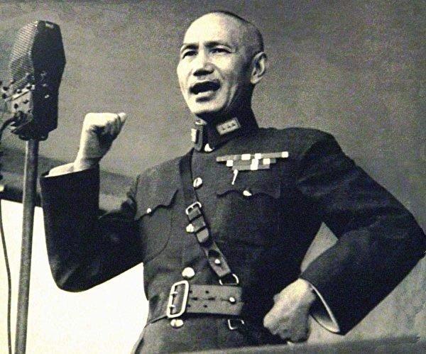 1937年,盧溝橋事變發生。隨後的7月17日,時任中華民國實際最高領導人的國民政府行政院院長兼國民政府軍事委員會委員長蔣中正,在江西廬山發表了著名的「最後關頭」演說,此演說稱為《廬山聲明》。(資料照))