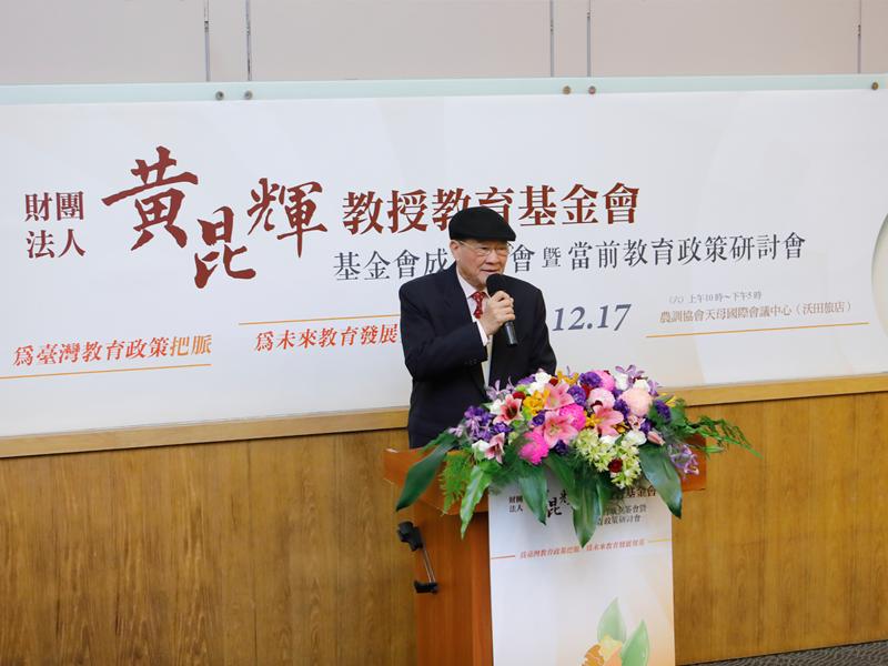 黃昆輝教授教育基金會公布民調,7成民眾認為幼兒園不能注音及英語不合理。(資料照,取自黃昆輝教授教育基金會網站)