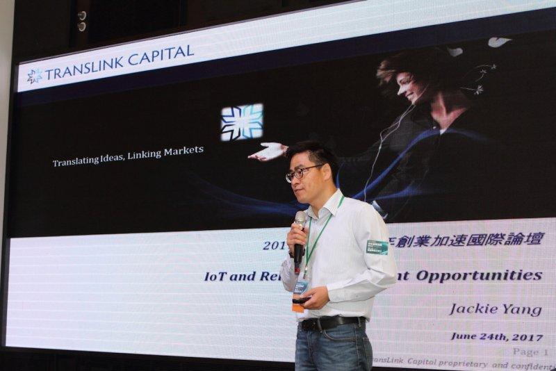 Translink Capital共同創辦人兼董事總經理Jackie Yang。(圖/工研院提供)