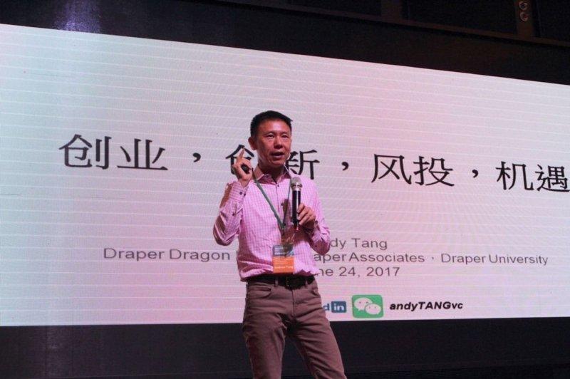 DFJ Dragon Fund經工研院營合夥人Andrew Tang。(圖/工研院提供)