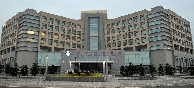 林口長庚醫院。(取自Wikipedia)