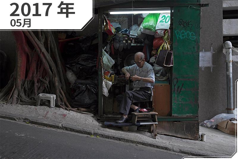2017年5月,香港中環,一名鞋匠專心地修鞋(AP)