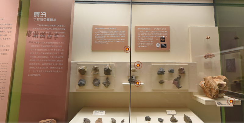 丁村遺址出土文物展示(截自山西博物院官方網站)