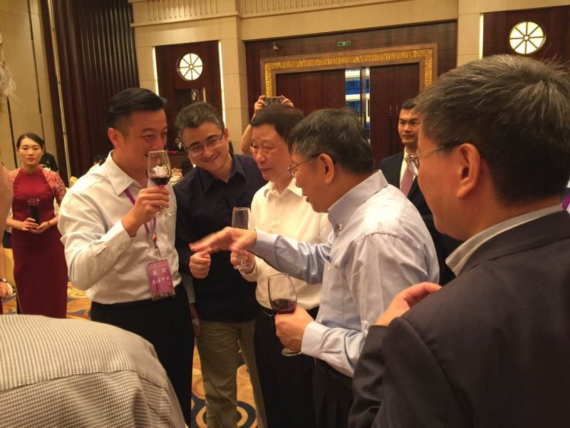 20170701-「台北─上海雙城論壇」,台北市長柯文哲、上海市長應勇閉門會議及吃飯照片。(北市府提供)