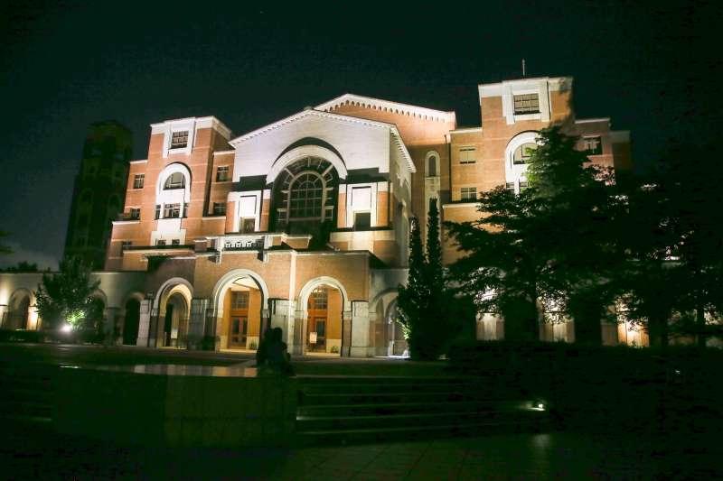 台大總圖書館夜景(陳明仁攝)