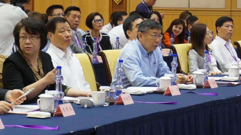 2017-07-02-2017台北-上海雙城論壇開幕典禮,柯文哲出席。(王彥喬攝)