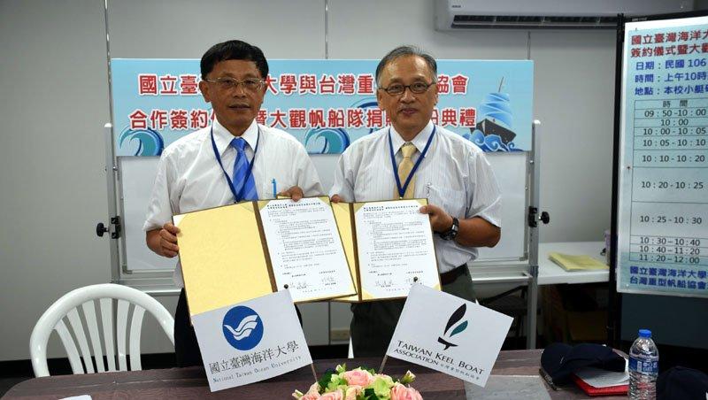 海洋大學與臺灣重帆協會簽署備忘錄。(圖/張毅攝)