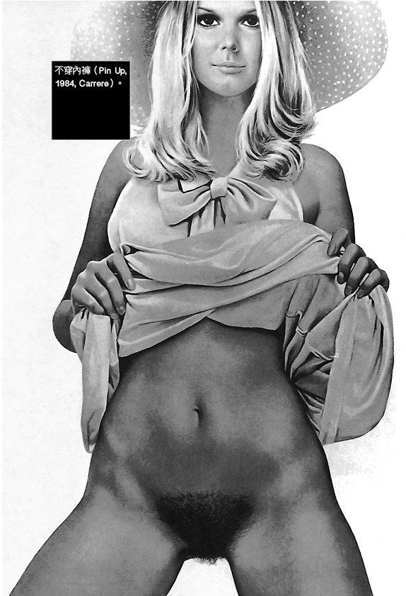 不穿內褲不是最猥褻的。(圖/聯合文學提供)