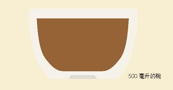咖啡歐雷.png