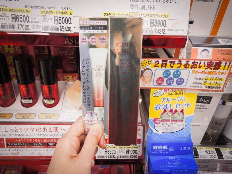 PERFECT UV SOLUTION 白澄完美防曬隔離乳(圖/Fast Japan提供)