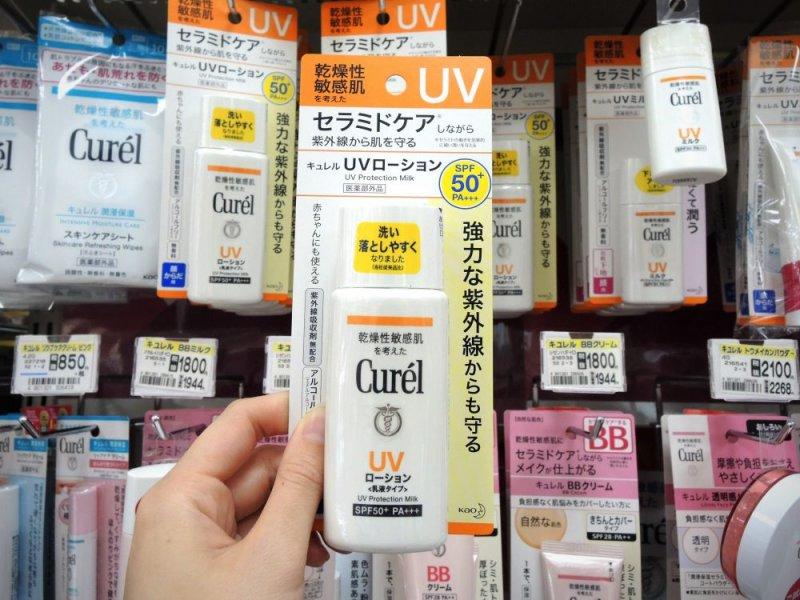 珂潤CUREL 敏弱肌專用高效防曬乳(圖/Fast Japan提供)