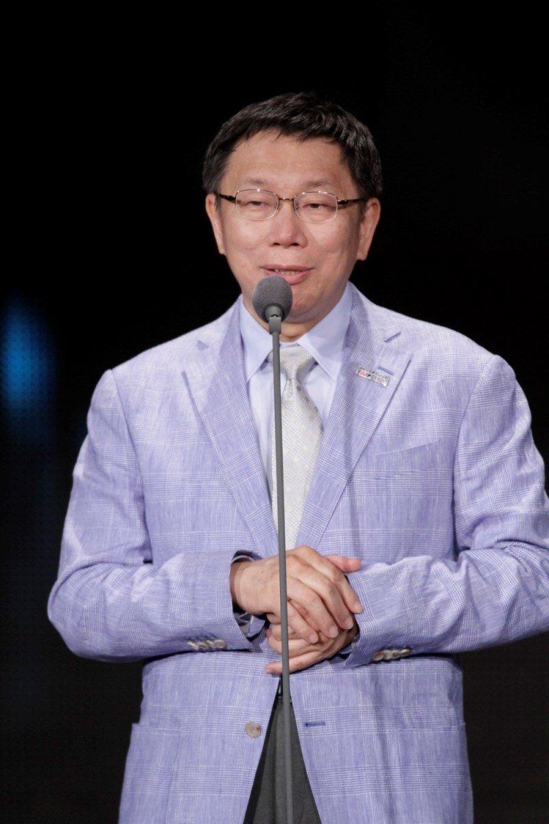 臺北市長柯文哲亦將出席共襄盛舉,頒獎給首屆楊士琪卓越貢獻獎得主詹宏志。(圖/台北電影節提供)