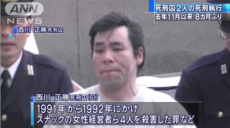 61歲的西川正勝。