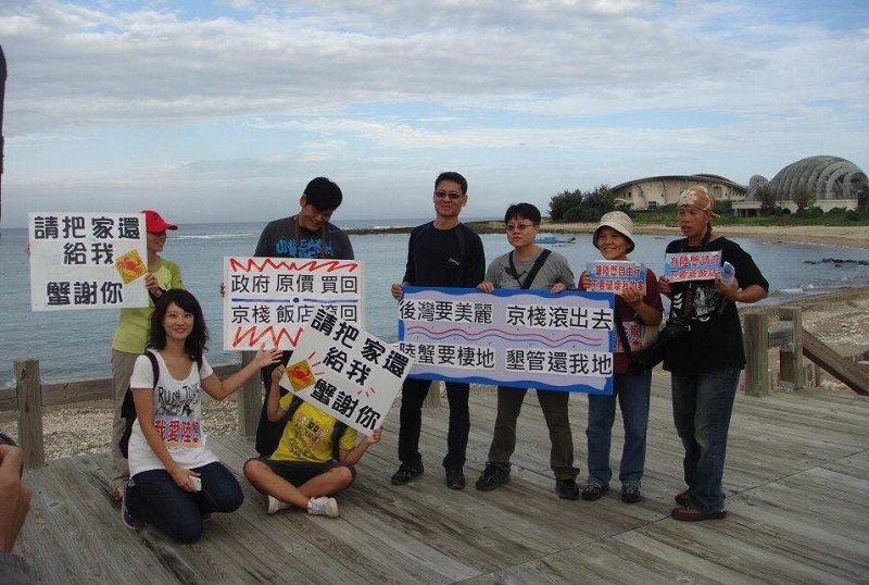 是堅定的抗議,也是溫柔的保護,環保團體在後灣海岸十多年努力,為了保護陸蟹,留住這裡的美麗。(寇延丁提供)