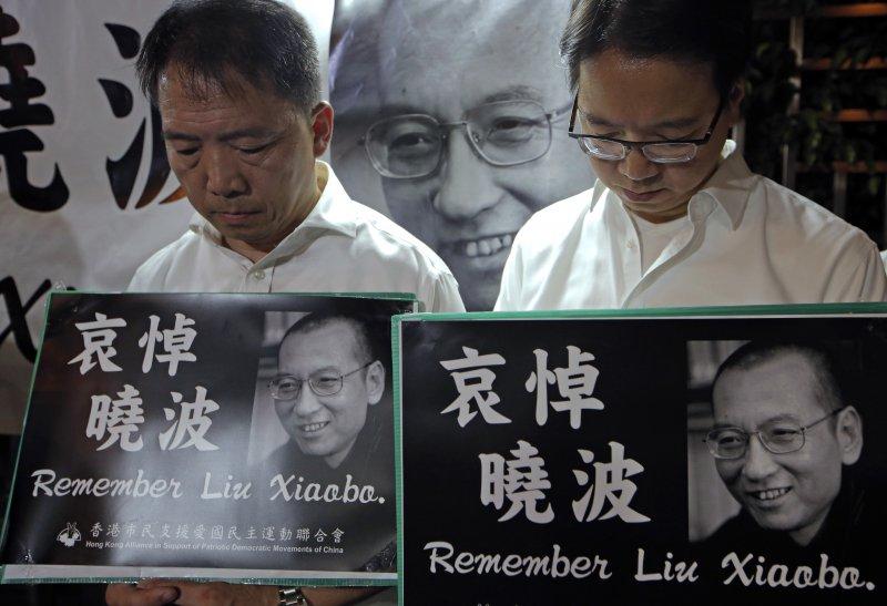 2017年7月13日,中國民主人權運動領袖、諾貝爾和平獎得主劉曉波病逝,香港民眾悼念(AP)