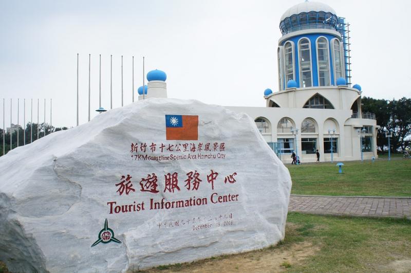 南寮漁港遊客中心(圖/changcit@pixabay)