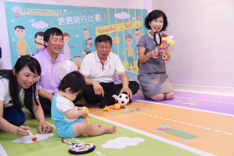 出席「社區公共托育家園7家聯合開幕記者會」 柯文哲:社區公共褓母年底預計達到34家。(台北市政府提供)