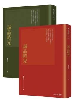誠品董事長吳清友原訂20日前往誠品首本品牌專書《誠品時光》的新書發表會,如今卻永遠缺席。(天下文化提供)